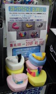 image/2009-11-12T19:10:162