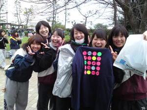 image/2009-12-07T18:21:541